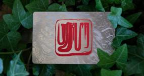 Wizytówka metalowa
